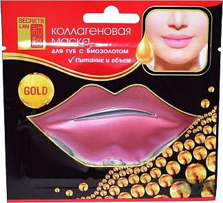 Секреты лан маска для губ коллагеновая с биозолотом розовая 6г