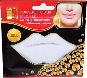 Секреты лан маска для губ коллагеновая с биозолотом белая 6г