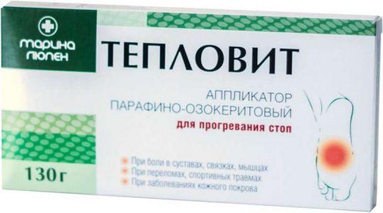Тепловит аппликатор парафино-озокеритовый для прогревания стоп 130г, фото №1