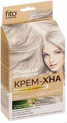 Фитокосметик крем-хна индийская пепельный блонд 50мл