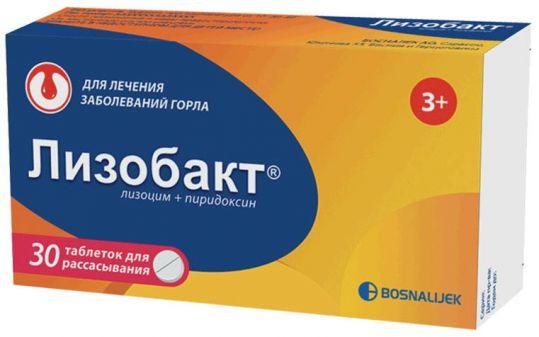 Лизобакт 30 шт. таблетки лингвальные, фото №1