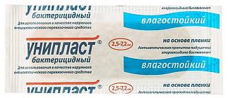 Унипласт пластырь бактерицидный 2,5x7,2 200 шт.
