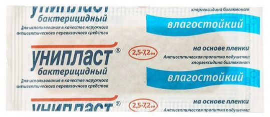 Унипласт пластырь бактерицидный 2,5x7,2 200 шт., фото №1