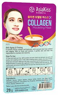 Азия кисс маска для лица альгинатная с коллагеном 28г 1 шт.
