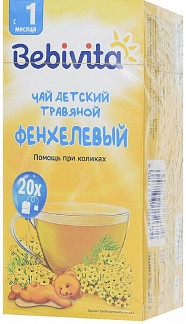 Бэбивита чай фенхель 20 шт.