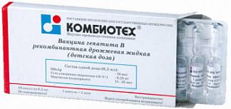 Вакцина гепатита в рекомбинантная дрожжевая 0,5мл 10 шт. суспензия для внутримышечного введения