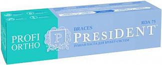Сико презервативы сенситив n3+1