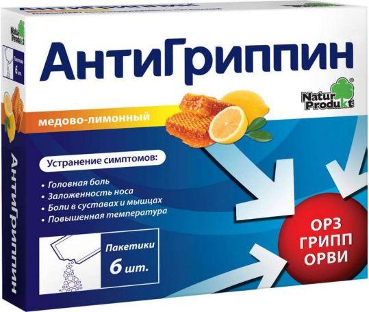 Антигриппин 6 шт. порошок для приготовления раствора для приема внутрь для взрослых мед-лимон, фото №1