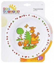 Мир детства коровкины истории тарелка 4+ арт.17303