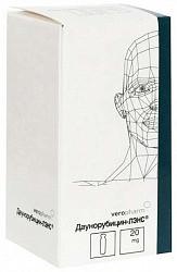 Даунорубицин-лэнс 20мг 1 шт. лиофилизат для приготовления раствора для внутривенного введения