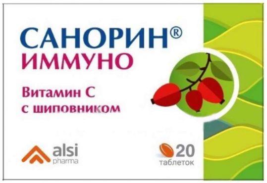 Санорин иммуно таблетки покрытые пленочной оболочкой витамин с с шиповником 20 шт., фото №1