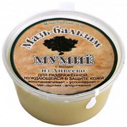 Мумие мазь-бальзам для кожи раздраженной нуждающейся в защите коже 50мл