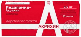 Индапамид-акрихин 2,5мг 30 шт. таблетки покрытые пленочной оболочкой польфарма