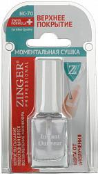 Зингер верхнее покрытие моментальная сушка арт.nc70/sr02 14мл
