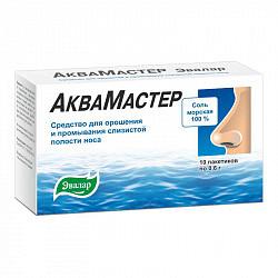 Аквамастер средство для орошения и промывания слизистой полости носа 0,6г 10 шт.