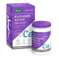 Анти-эйдж таблетки кальций хелат 60 шт.