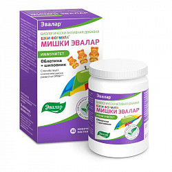 Бэби формула мишки пастилки жевательные иммунитет 30 шт.