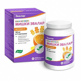 Бэби формула мишки пастилки жевательные с витамином с 60 шт. эвалар