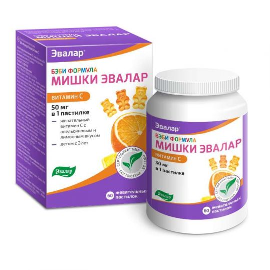 Бэби формула мишки пастилки жевательные с витамином с 60 шт. эвалар, фото №1
