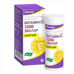 Витамин c эвалар таблетки шипучие 1200мг 10 шт. малкут