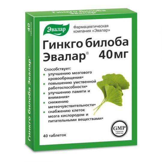 Гинкго билоба таблетки 40 шт. эвалар, фото №1