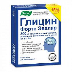 Глицин форте эвалар 300мг таблетки для рассасывания 60 шт.
