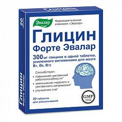 Глицин форте эвалар таблетки для рассасывания 20 шт. эвалар