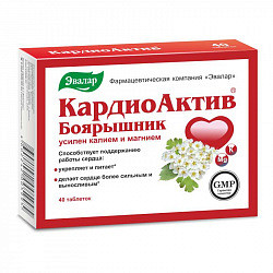 Кардиоактив боярышник таблетки 40 шт. эвалар