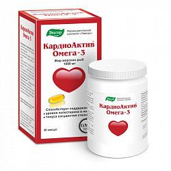 Кардиоактив витамины для сердца цена