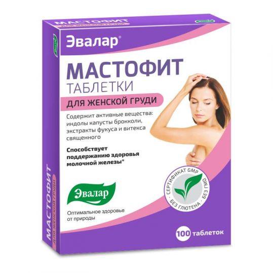 Мастофит таблетки 100 шт. эвалар, фото №1