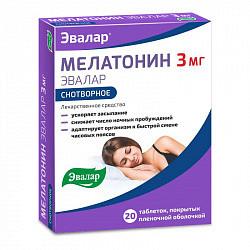 Мелатонин эвалар 3мг 20 шт. таблетки покрытые пленочной оболочкой