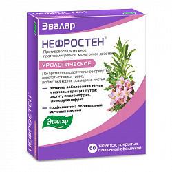 Нефростен 60 шт. таблетки покрытые пленочной оболочкой