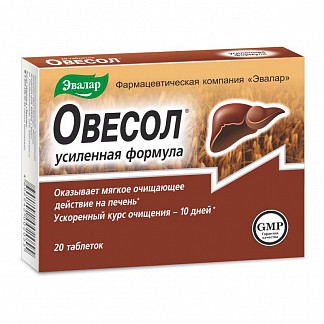 Овесол таблетки усиленная формула 20 шт. эвалар