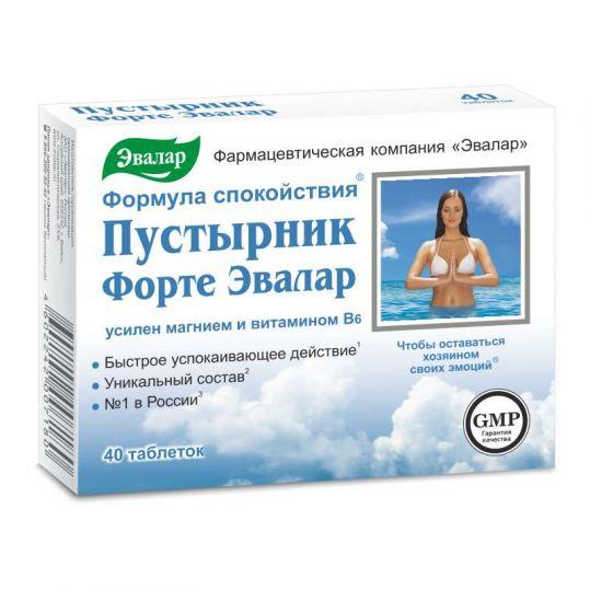Пустырник форте таблетки усиленный магнием и витамином в6 40 шт. эвалар, фото №1