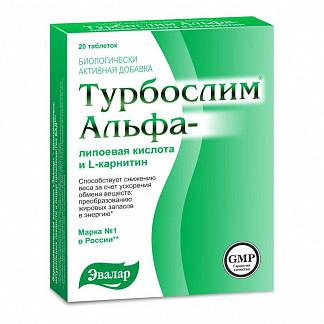 Турбослим альфа липоевая кислота и l-карнитин таблетки 20 шт. эвалар