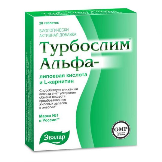 Турбослим альфа липоевая кислота и l-карнитин таблетки 20 шт. эвалар, фото №1