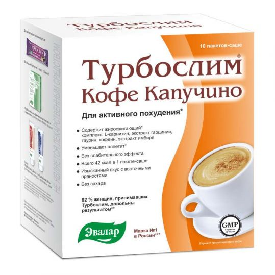Турбослим кофе капучино 9,5г 10 шт. эвалар, фото №1
