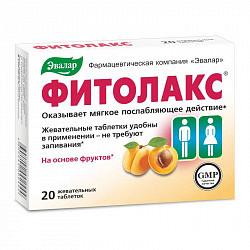 Фитолакс таблетки 500мг 20 шт. эвалар