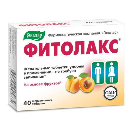 Фитолакс таблетки 500мг 40 шт. эвалар, фото №1