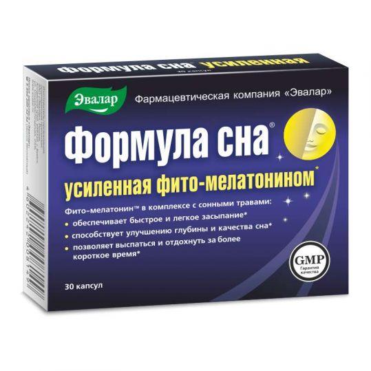 Формула сна капсулы усиленная 30 шт., фото №1