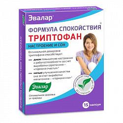 Формула спокойствия триптофан капсулы 15 шт. эвалар