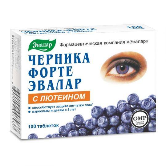 Черника-форте лютеин таблетки 100 шт. эвалар, фото №1