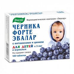 Черника-форте таблетки 250мг витамины/цинк 100 шт. эвалар