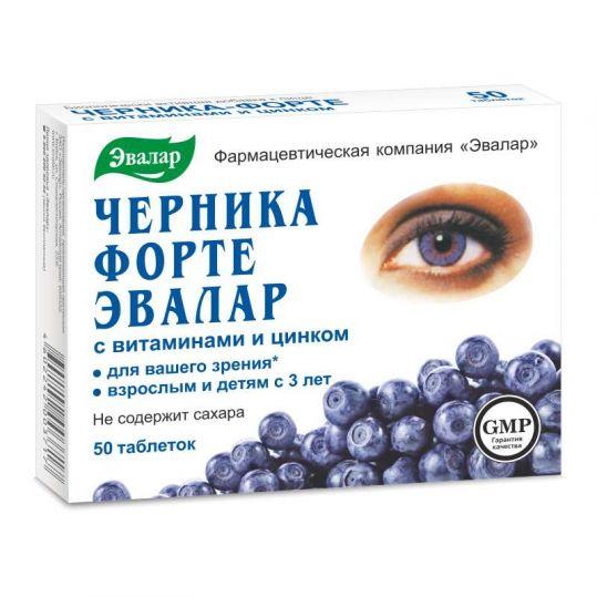 Черника-форте таблетки витамины/цинк 50 шт. эвалар, фото №1