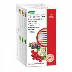 Эвалар био для сердца и сосудов чай 1,5г 20 шт. фильтр-пакет эвалар