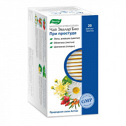 Эвалар био при простуде чай 1,5г 20 шт. фильтр-пакет