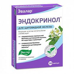 Эндокринол капсулы 0,275г 30 шт. эвалар