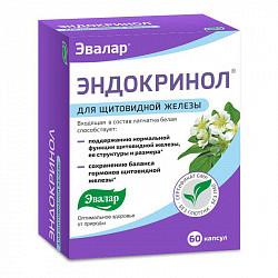 Эндокринол капсулы 0,275г 60 шт. эвалар