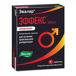 Эффекс силденафил 100мг 1 шт. таблетки покрытые пленочной оболочкой