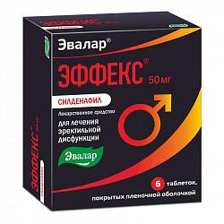 Эффекс силденафил 50мг 6 шт. таблетки покрытые пленочной оболочкой